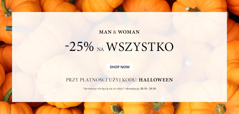 Pako Lorente: 25% zniżki na wszystko z okazji Halloween