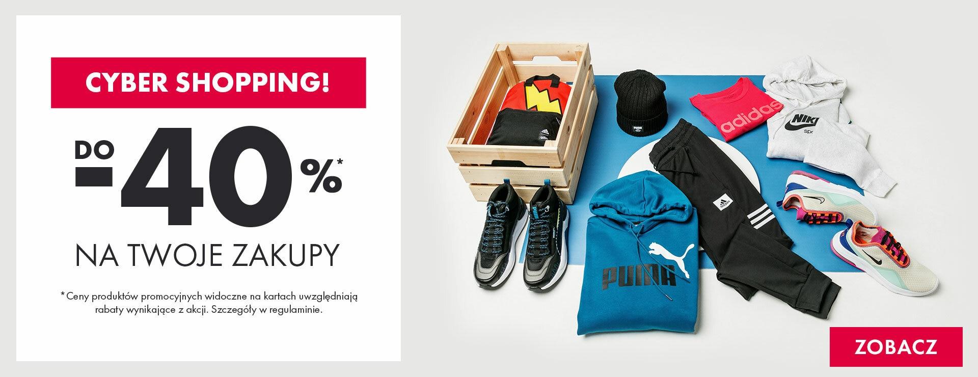 50Style: Cyber Shopping do 40% rabatu na markowe buty i ubrania sportowe