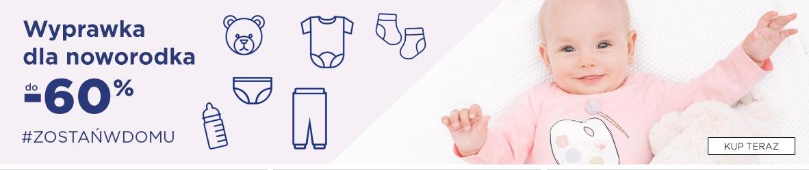 5.10.15.: do 60% rabatu na wyprawkę dla noworodka                         title=