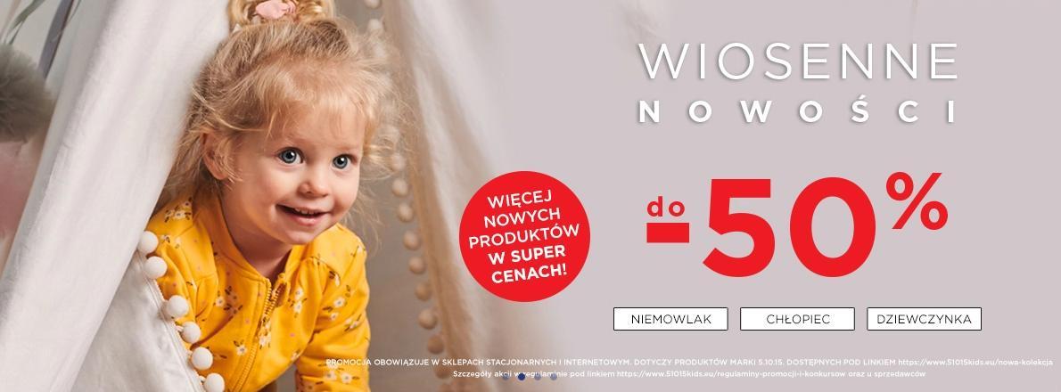 5.10.15.: do 50% rabatu na wiosenne nowości odzieży oraz obuwia dla dzieci i młodzieży