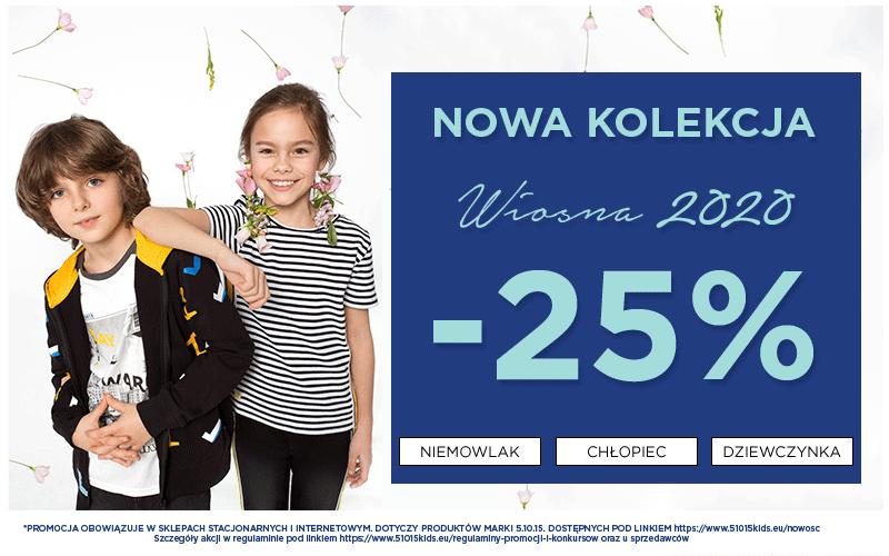 5.10.15.: 25% zniżki na nową kolekcję wiosenną odzieży dziecięcej                         title=