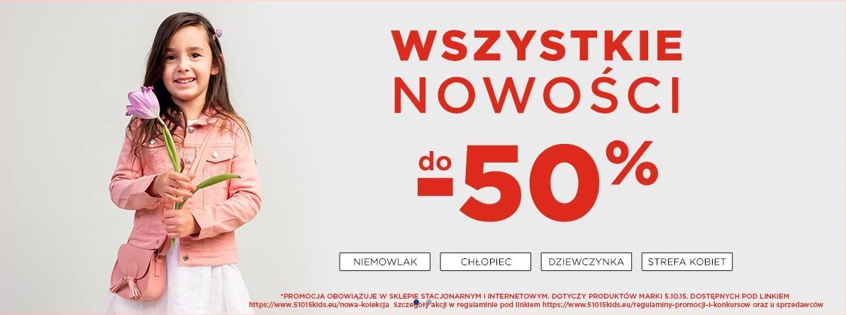 5.10.15.: do 50% rabatu na odzież dla dzieci, młodzieży oraz kobiet - wiosenne nowości