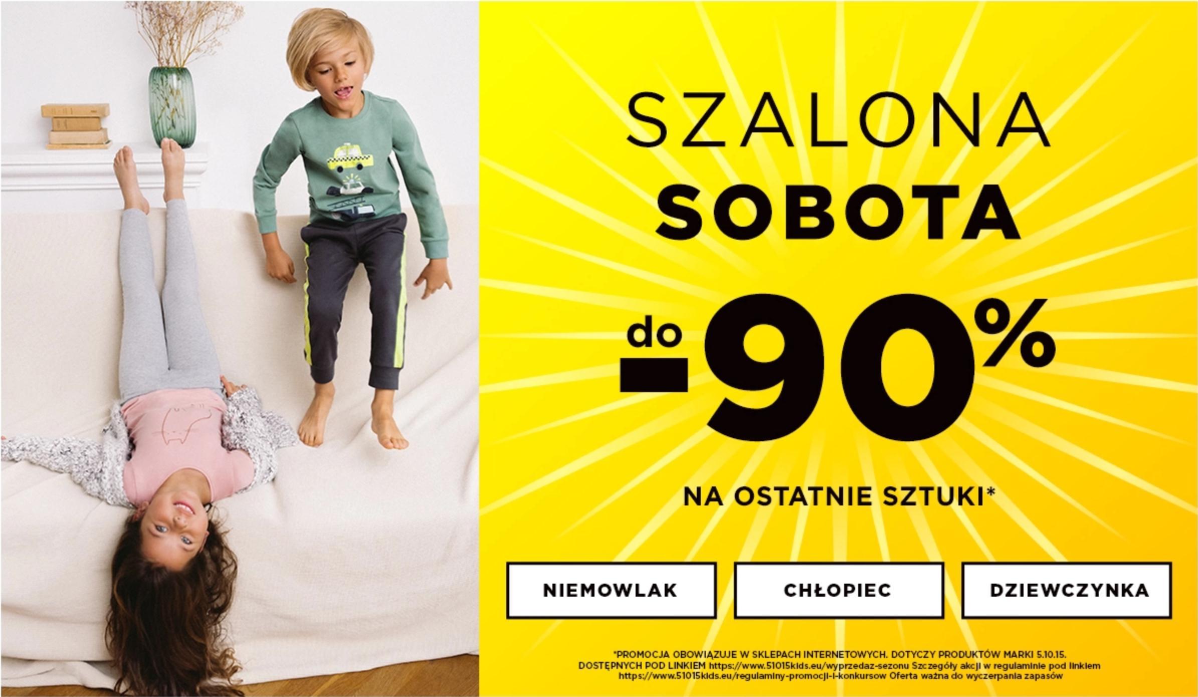 5.10.15.: Szalona Sobota do 90% rabatu na ubrania dla dzieci
