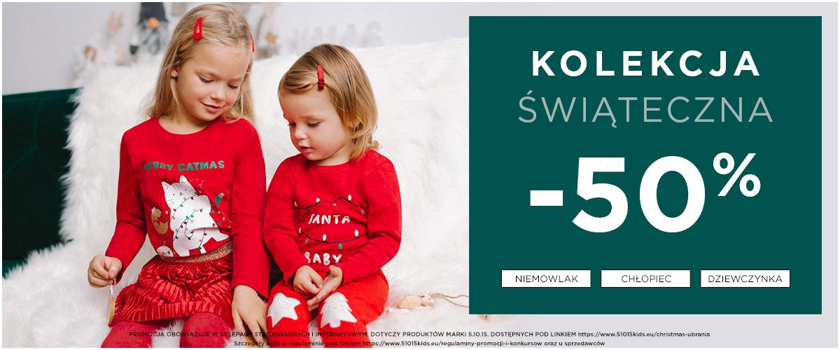 5.10.15.: 50% zniżki na kolekcję świąteczną odzieży dziecięcej