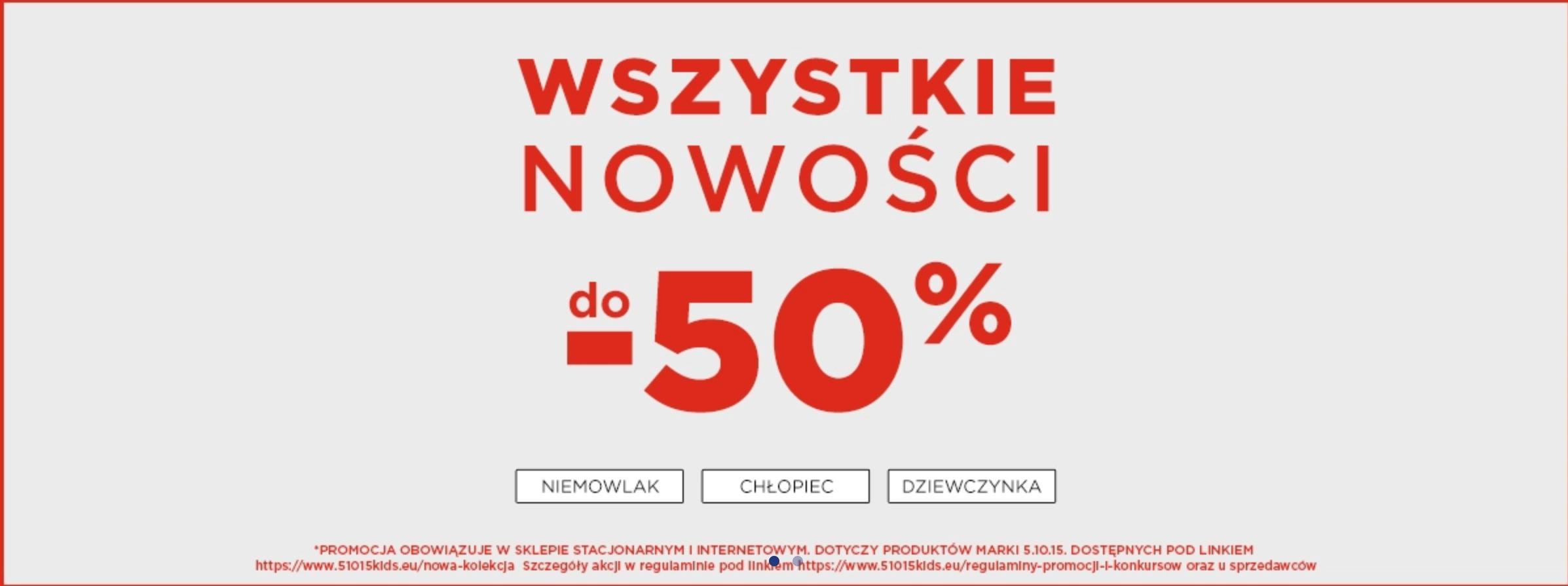 5.10.15.: do 50% rabatu na odzież dziecięcą z nowej kolekcji