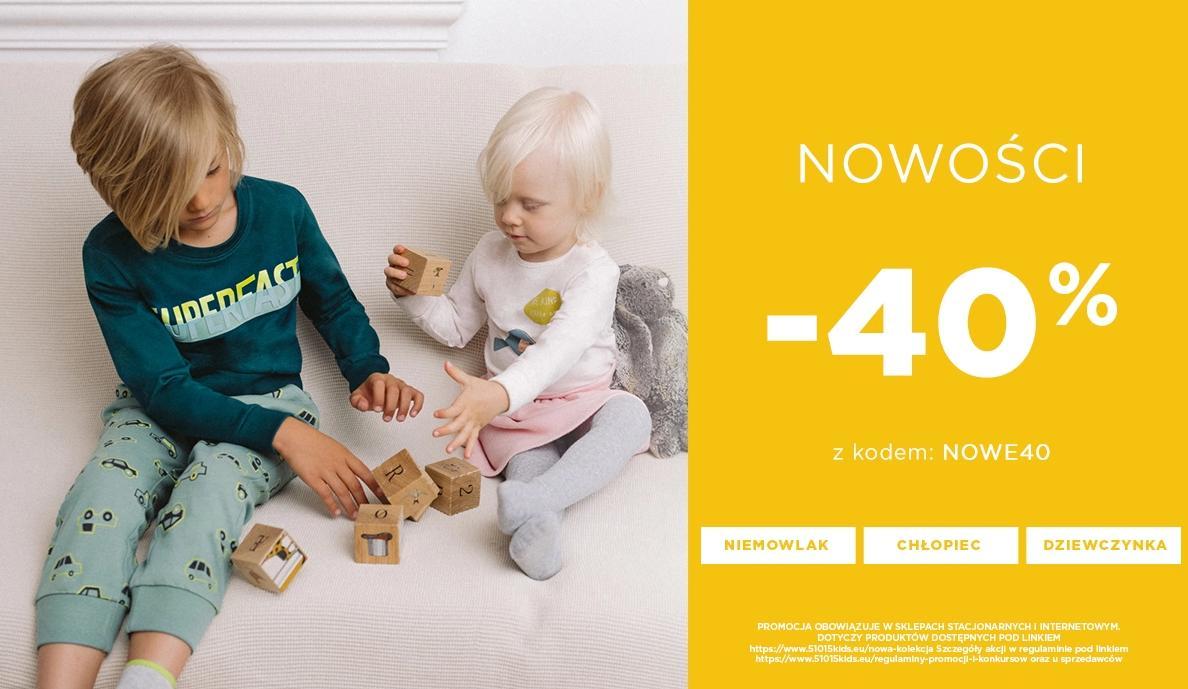 5.10.15. 5.10.15.: 40% rabatu na odzież dla dzieci i młodzieży z nowej kolekcji