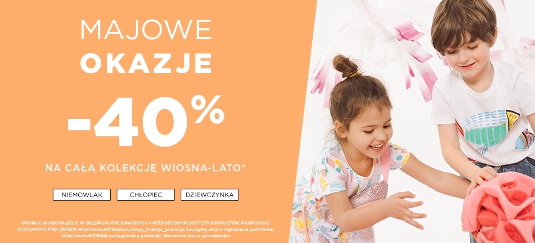 5.10.15.: 40% rabatu na odzież dla dzieci z kolekcji wiosna-lato                         title=