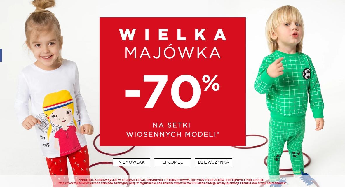 5.10.15.: 70% rabatu na setki wiosennych modeli odzieży dla dzieci                         title=
