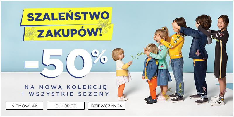 5.10.15.: Szaleństwo Zakupów 50% zniżki na nową kolekcję odzieży dziecięcej                         title=
