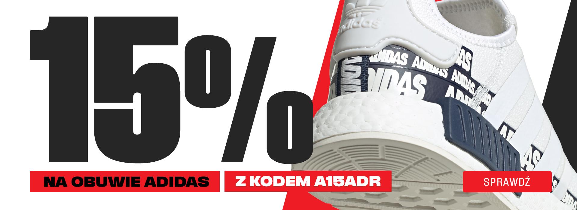 Adrenaline: 15% rabatu na odzież oraz obuwie sportowe marki Nike