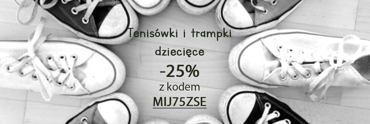Alfasan: 25% rabatu na tenisówki i trampki dziecięce
