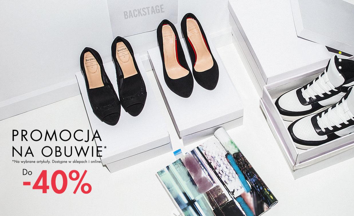 Bershka: 40% zniżki na buty