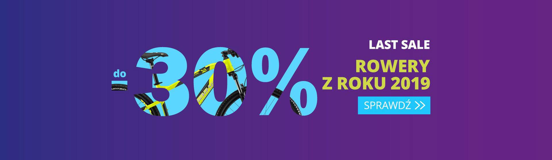 Bikesalon: wyprzedaż do 30% zniżki na rowery z roku 2019                         title=