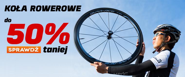 Bikestacja: do 50% rabatu na koła rowerowe                         title=