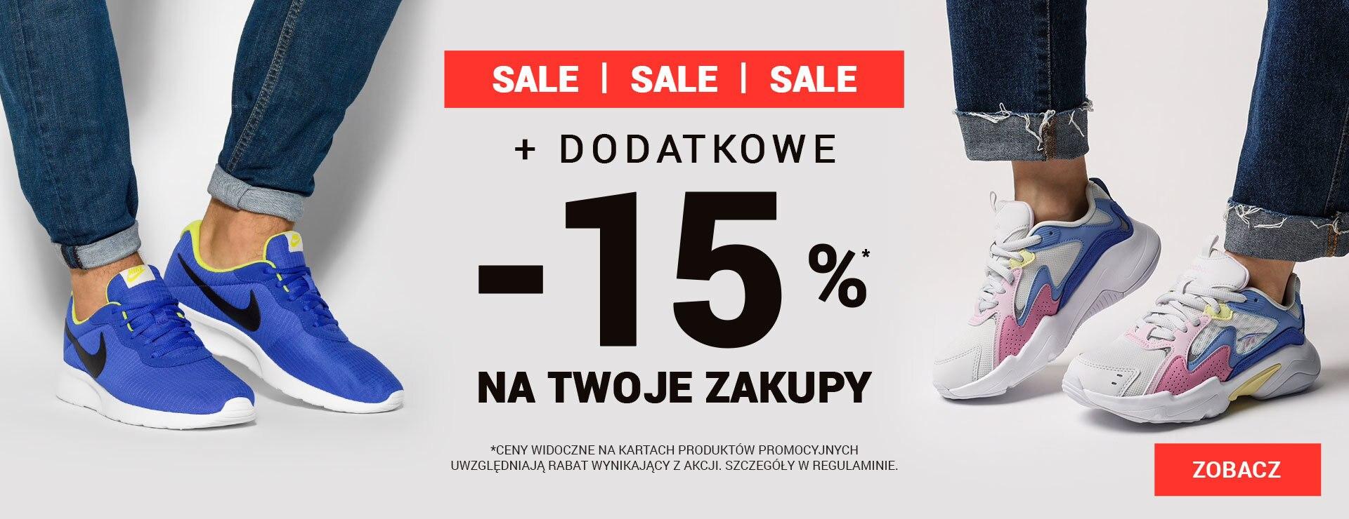 ButySportowe.pl: dodatkowe 15% zniżki do 70% wyprzedaży                         title=