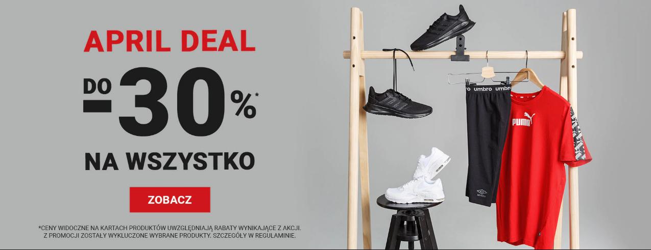 ButySportowe.pl: do 30% zniżki na cały asortyment obuwia oraz odzieży sportowej                         title=