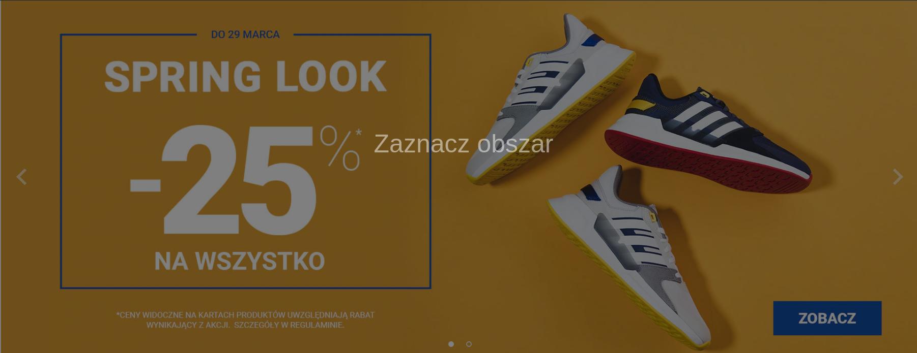 ButySportowe.pl: 25% zniżki na buty i odzież sportową                         title=