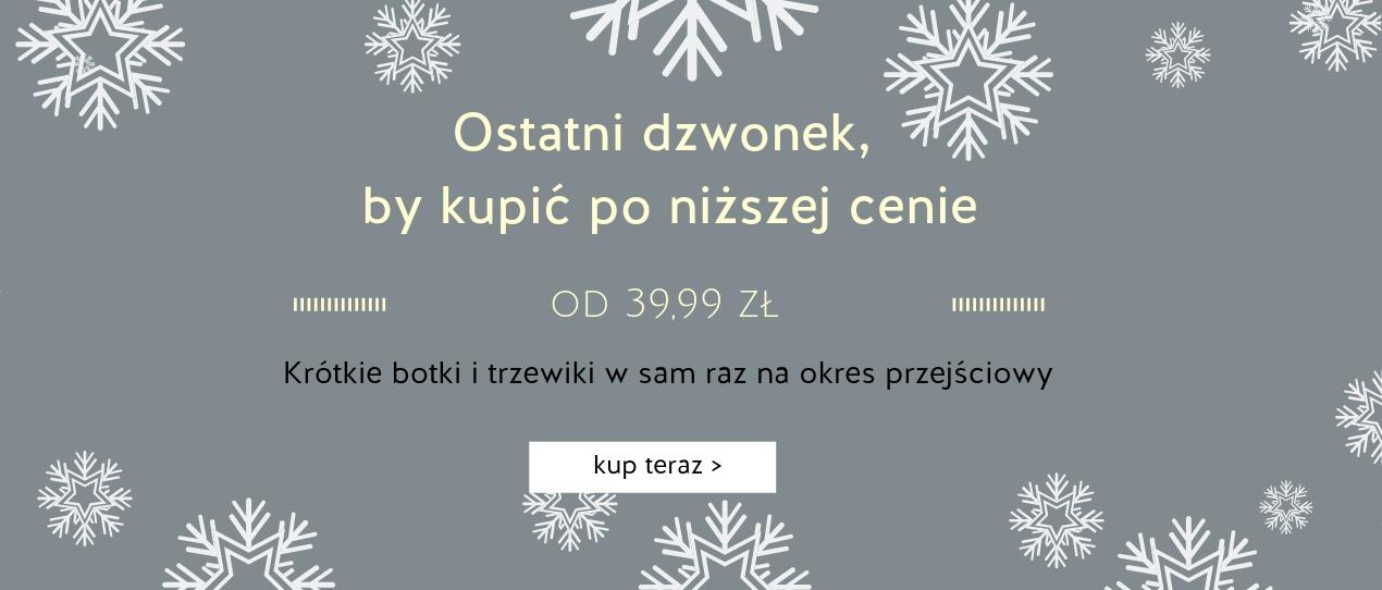 Casu: krótkie botki i trzewiki od 39,99 zł                         title=