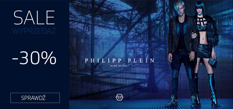 Catwalk: wyprzedaż 30% rabatu na odzież, obuwie i akcesoria marki Philipp Plein                         title=