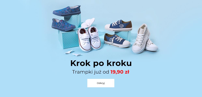 Coccodrillo: trampki dziecięce od 19,90 zł