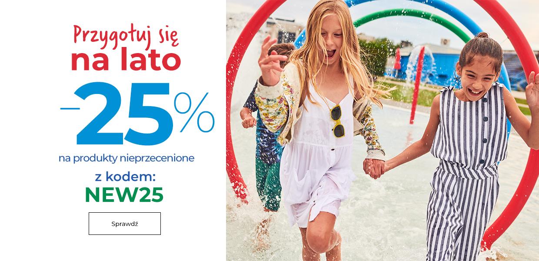 Coccodrillo: 25% rabatu na nieprzecenioną odzież dziecięcą                         title=