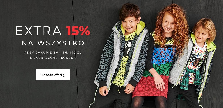 Coccodrillo: extra 15% zniżki na odzież dla dzieci                         title=