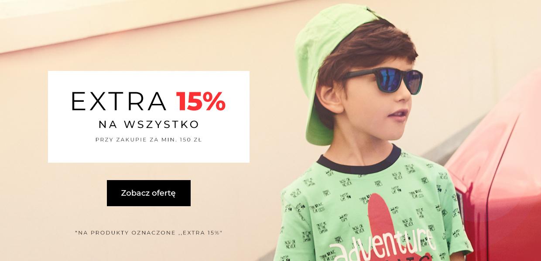 Coccodrillo: extra 15% rabatu na odzież dla dzieci                         title=