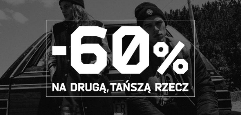 60% zniżki na drugą, tańszą rzecz w Cropp w całej Polsce