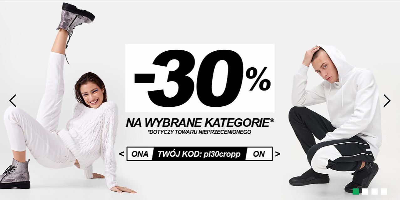 Cropp Cropp: 30% zniżki na nieprzecenioną odzież damską i męską
