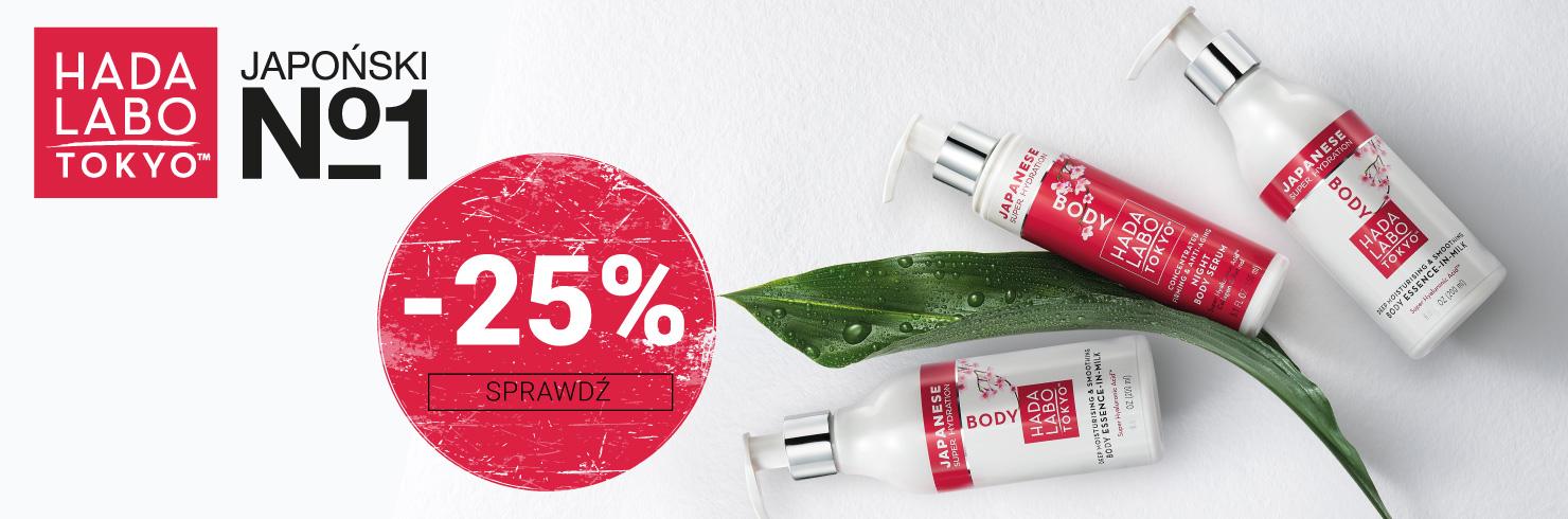 Dax Cosmetics: 25% rabatu na kosmetyki marki Hada Labo Tokyo