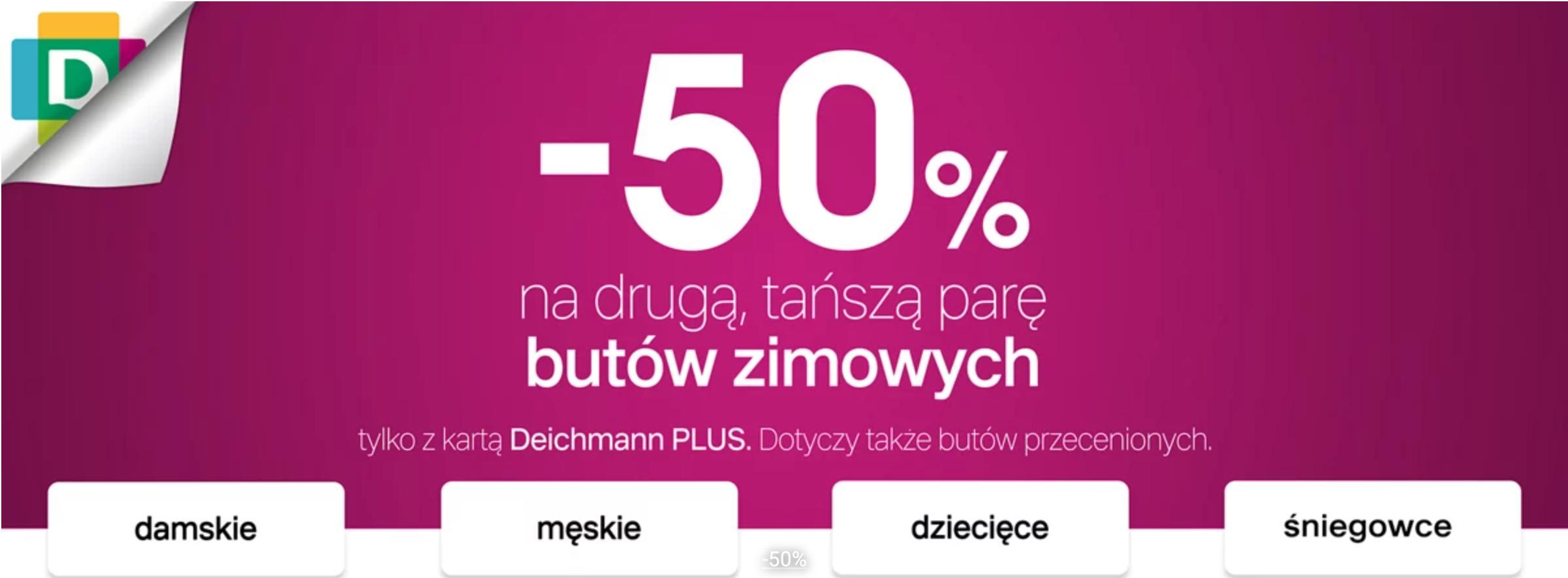 Deichmann: 50% zniżki na drugą, tańszą parę butów zimowych
