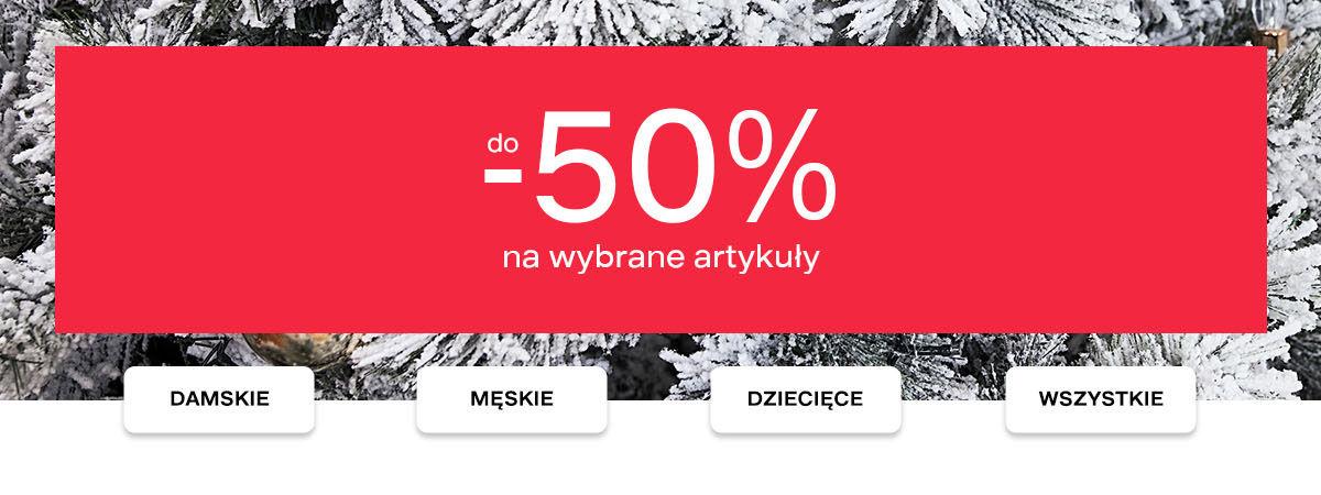 Deichmann: do 50% zniżki na wybrane buty damskie, męskie i dziecięce