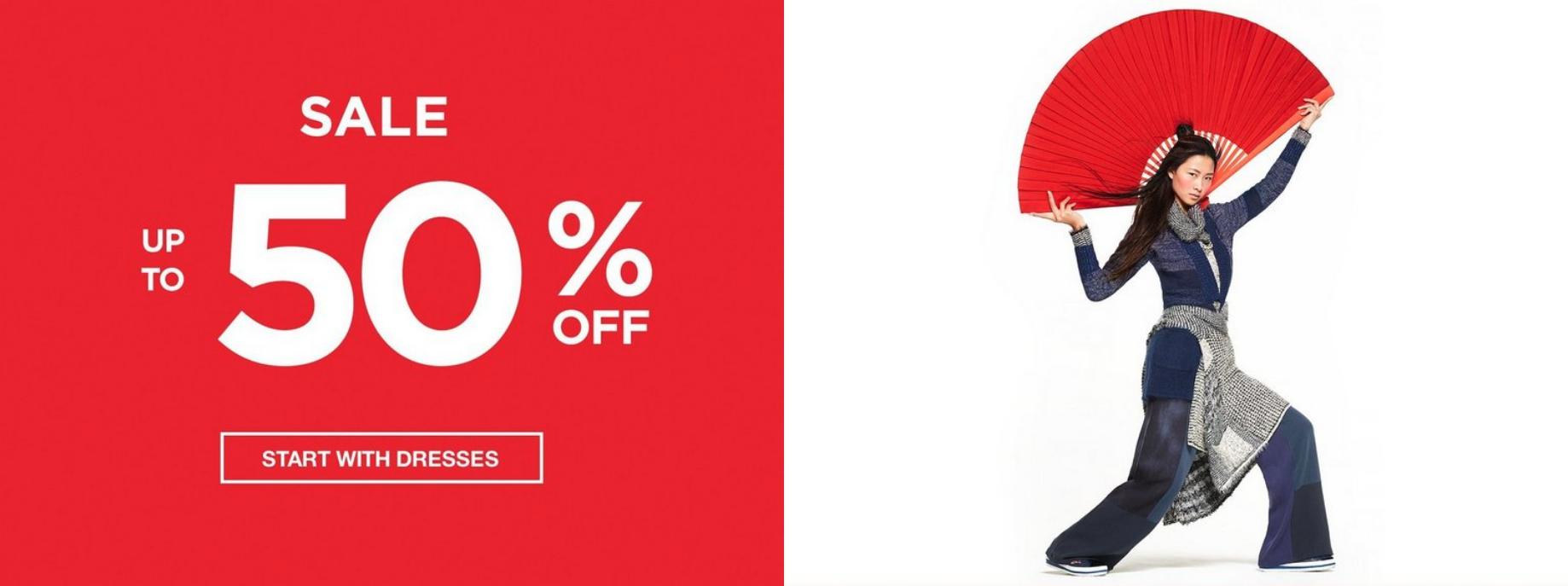 Desigual: wyprzedaż do 50% rabatu na odzież damską, męską oraz dziecięcą                         title=