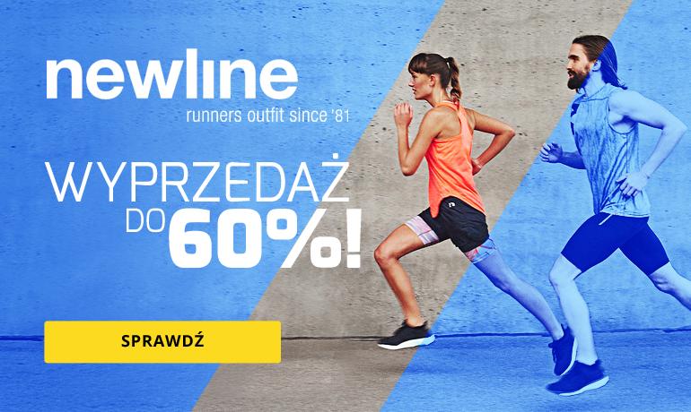 Dotsport: wyprzedaż do 60% rabatu na odzież rowerową, odzież do biegania, akcesoria sportowe                         title=