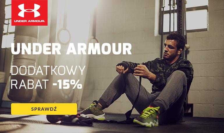 Dotsport: dodatkowe 15% rabatu na odzież i obuwie marki Under Armour                         title=