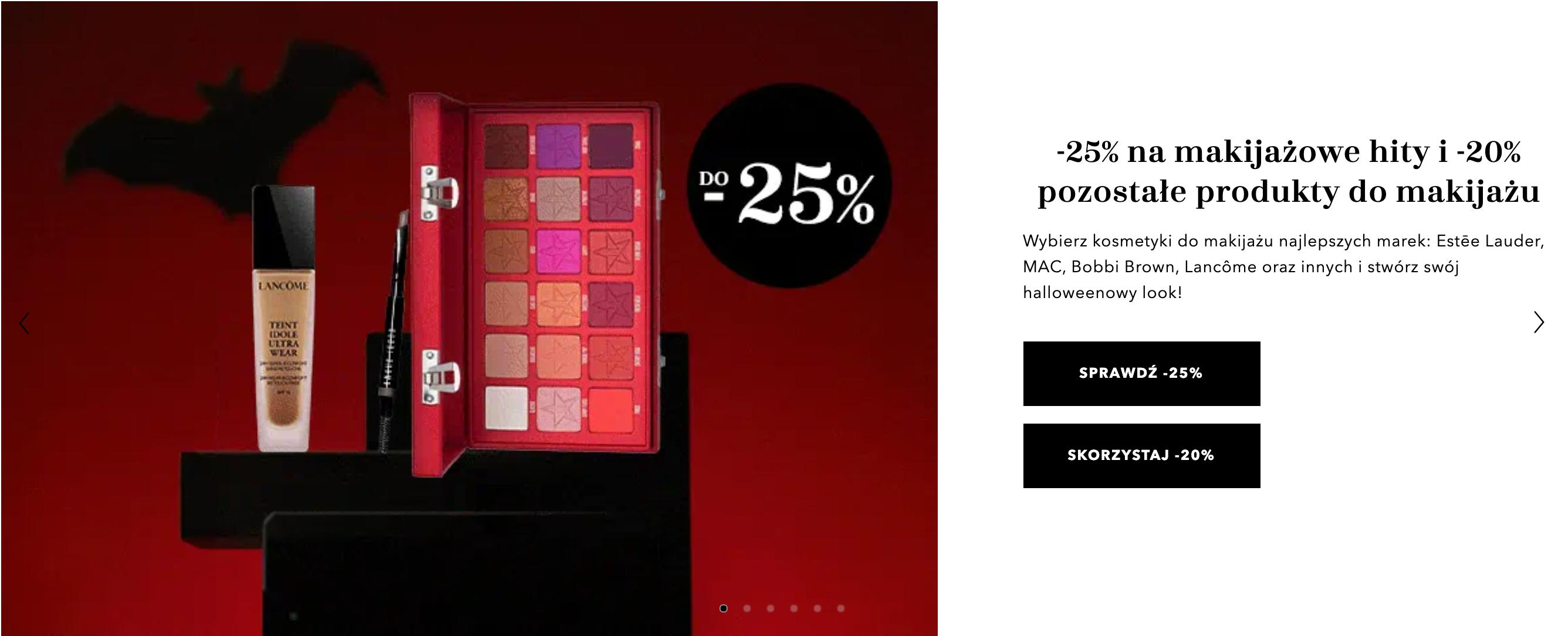 Douglas: 25% zniżki na makijażowe hity i i 20% na pozostałe produkty do makijażu