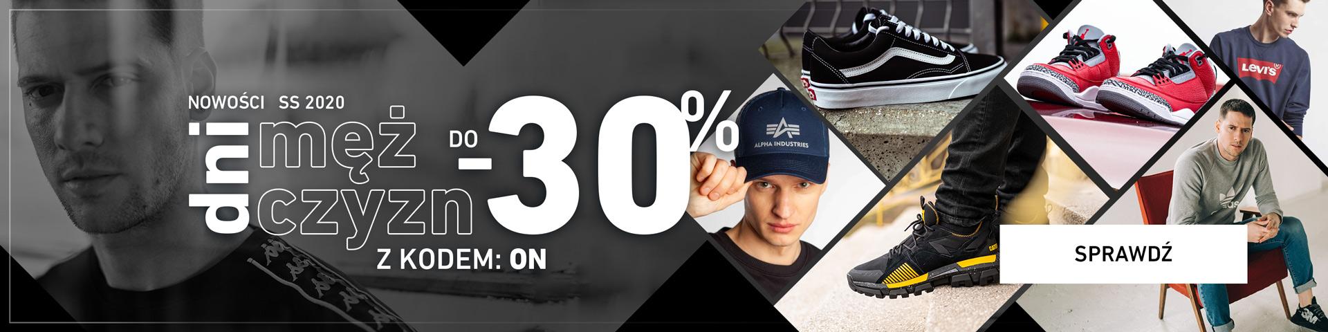 Eastend: do 30% rabatu na odzież, obuwie i akcesoria męskie                         title=