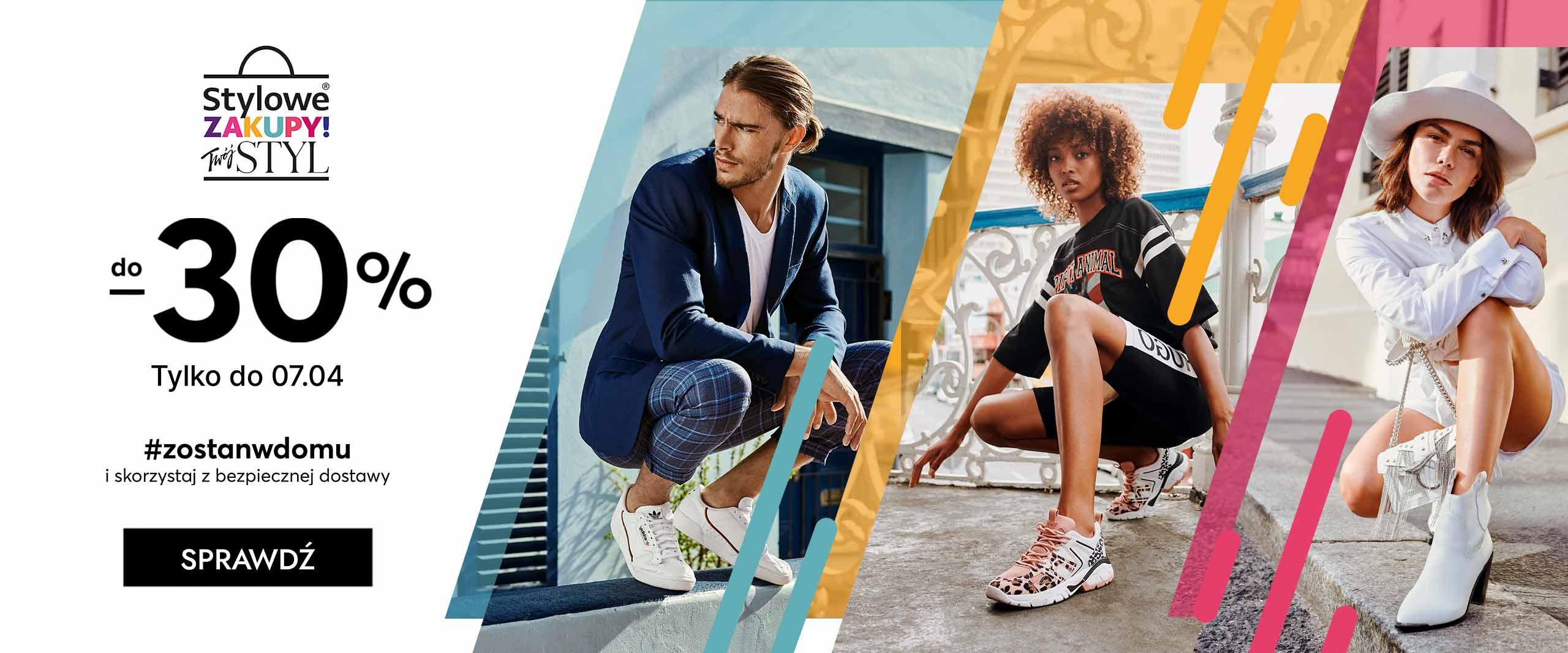 Eobuwie: Stylowe Zakupy do 30% zniżki na obuwie damskie, męskie i dziecięce, akcesoria i torebki                         title=