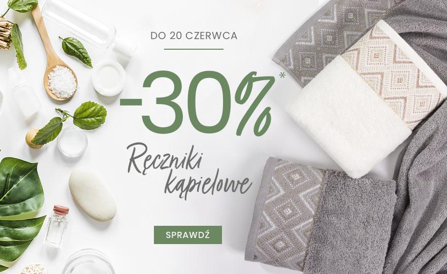 Eurofirany: 30% rabatu na ręczniki kąpielowe