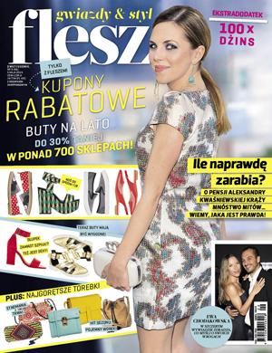 Kupony rabatowe na buty w magazynie Flesz Gwiazdy & Styl w całej Polsce                         title=