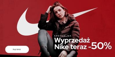 ForPro: wyprzedaż 50% rabatu na odzież sportową marki Nike