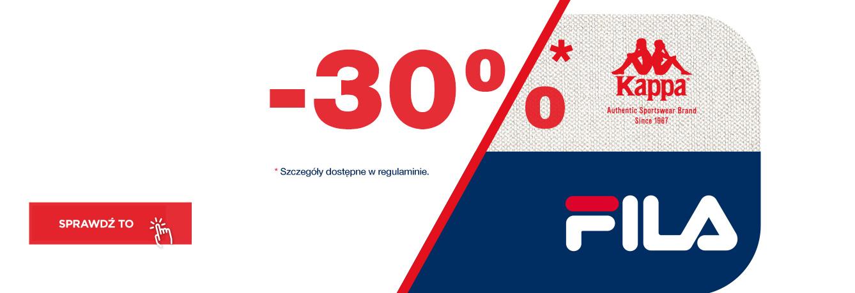 Go Sport Go Sport: 30% rabatu na odzież, obuwie i akcesoria sportowe marek Kappa i Fila