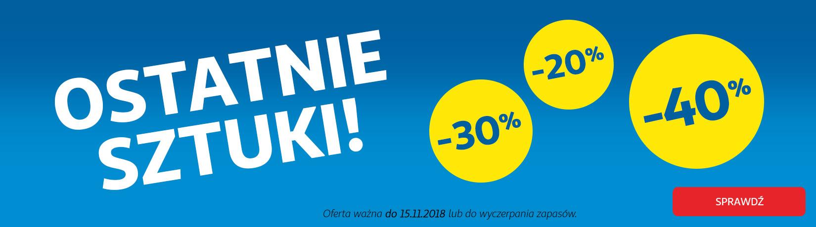 Hipermarket Auchan: do 40% zniżki na ostatnie sztuki
