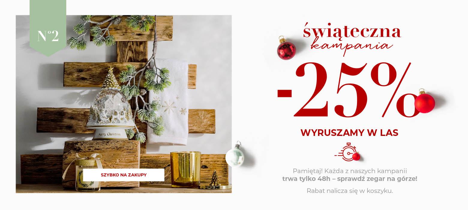 """Home&You: świąteczna kampania 25% zniżki na świąteczną kolekcję """"Wyruszamy w las"""""""