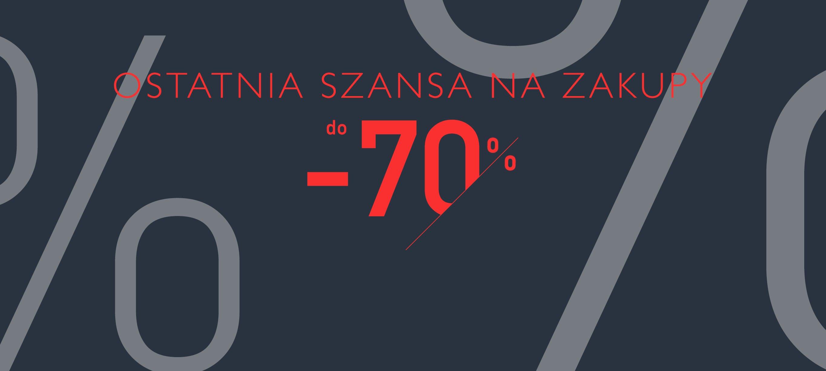 Intimissimi: wyprzedaż 70% rabatu na 3 produkty z wyprzedaży