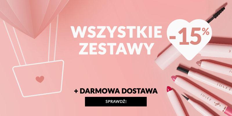 Jusee by Julia Wieniawa Jusee by Julia Wieniawa: 15% zniżki na wszystkie zestawy kosmetyków do makijażu