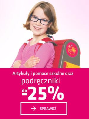 Matras: do 25% zniżki na artykuły i pomoce szkolne oraz podręczniki