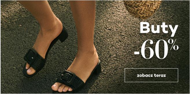 Monnari: 60% zniżki na buty damskie                         title=