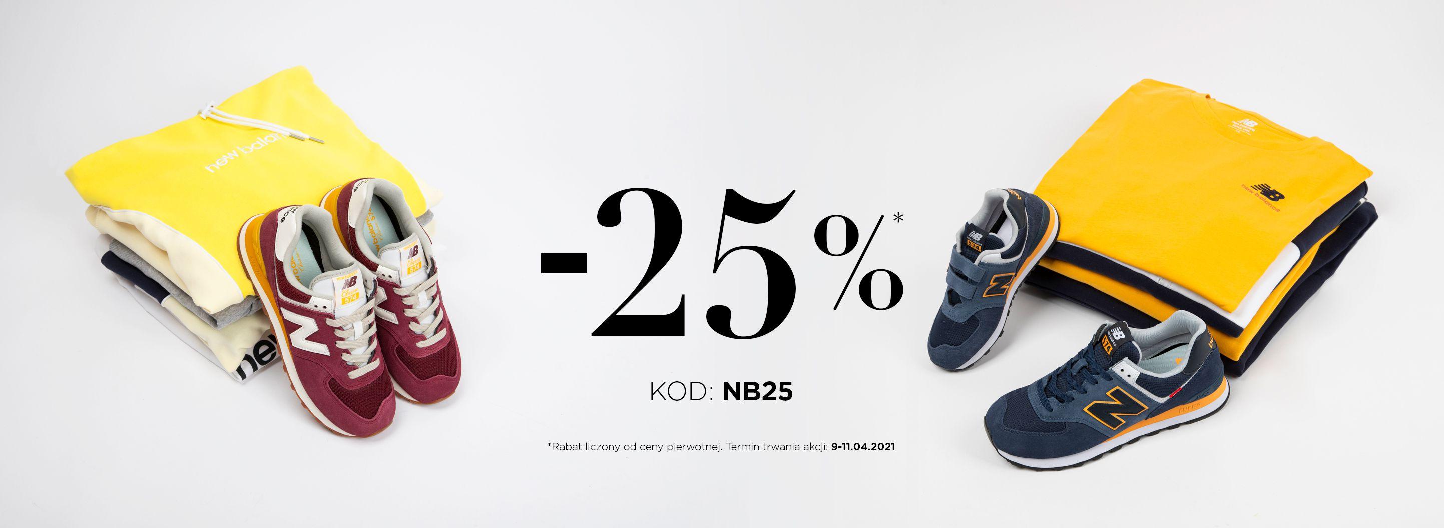 New Balance: 25% zniżki na odzież oraz obuwie sportowe
