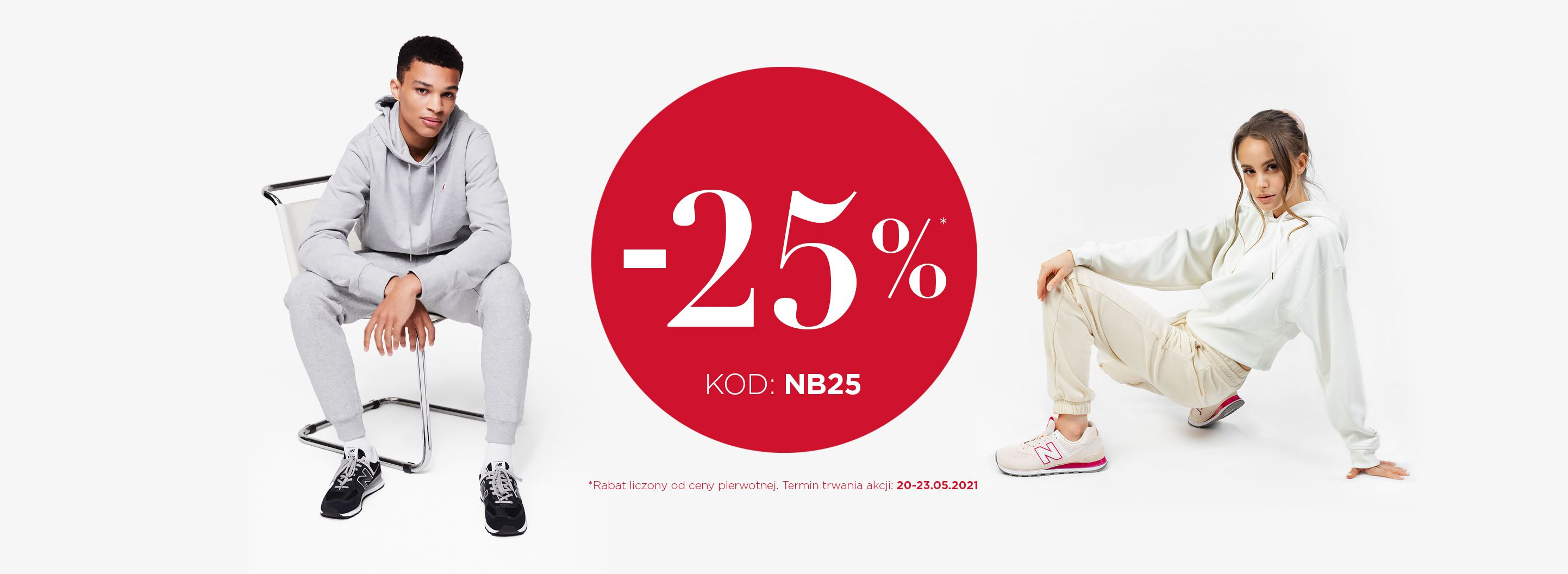 New Balance: 25% zniżki na odzież, obuwie i akcesoria sportowe